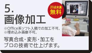 PDF校正